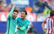 Примера: Месси принес Барселоне победу над Атлетико