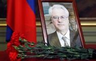 Путин посмертно наградил Чуркина орденом Мужества