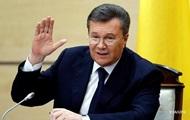 Россия пояснила отказ выдать Януковича