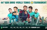 Роттердам (ATP): Расписание и результаты матчей