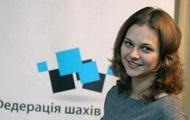 Шахматы: Музычук и Ушенина выиграли первые партии 1/16 финала ЧМ
