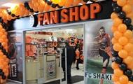 Шахтер откроет клубный магазин в Харькове