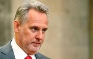 Суд в Вене рассмотрит апелляцию по экстрадиции Фирташа в США