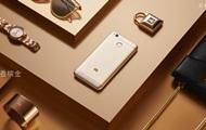 Xiaomi Redmi 4X представили официально