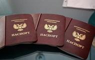 Банки России отказались работать с паспортами ЛДНР