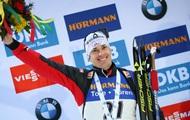 Биатлон: Эберхард выиграл спринт в Пхэнчхане, Прима – в топ-10
