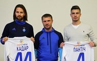 Динамо презентовало своих новичков