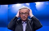 ЕС заявил о риске войны на Балканах из-за Трампа