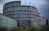 Европарламент назвал дату рассмотрения безвиза