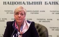 Гонтарева рассказала о своем возможном уходе из НБУ