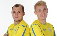 Игроки сборной Украины провели фотосессию в новой форме