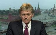 Кремль назвал посильной цену за аннексию Крыма