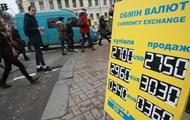 Курс валют на 20 марта: гривна крепнет