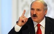 Лукашенко приказал чиновникам трудоустроить их родственников