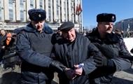 Митинг в Москве. Задержаны более 350 человек
