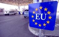 На границах ЕС усилят контроль