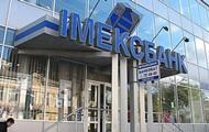 Перед банкротством из Имэксбанка вывели $11 млн