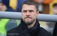 Ребров прокомментировал свое будущее в Динамо