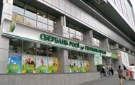 Санкции Украины слабо повлияют на банки РФ - Moody's