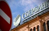 Сбербанк продает украинскую