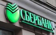Сбербанк России продает украинскую