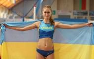 Сборная Украины по легкой атлетике отправилась в Белград за медалями