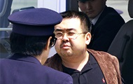 Семья Ким Чон Нама разрешила Малайзии распоряжаться его телом