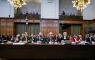Суд ООН начал обсуждать дело
