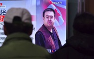 Тело Ким Чон Нама не забрали из морга в Малайзии