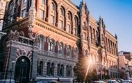 Украина не сможет компенсировать вклады в