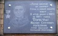 В ДНР школу назвали в честь Гиви - СМИ