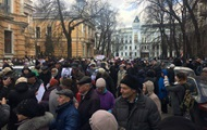 В Киеве проходит акция в поддержку Радио Вести - СМИ