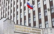 В России приостановили деятельность Свидетелей Иеговы