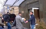 В СБУ назвали причины обысков в Киевавтодоре
