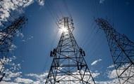 В Украине повышаются тарифы на электроэнергию