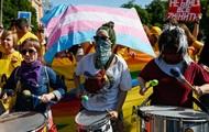 Активисты назвали дату проведения гей-парада в Киеве