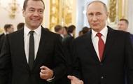Доходы Путина и Медведева снизились - декларации