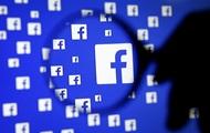 Facebook удалил 30 тысяч фейковых аккаунтов перед выборами во Франции