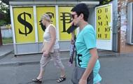 Курс валют на 7 апреля: гривна крепнет