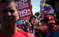 Майдан в Венесуэле: что ждет