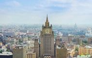 Москва обвинила США в нарушении договора о ракетах