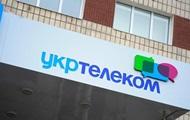 На Донбассе прекратил работать Укртелеком