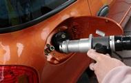 На Пасху в Украине подорожал газ для авто