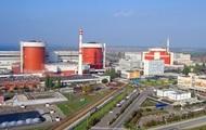 На Южно-Украинской АЭС остановили энергоблок