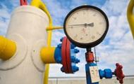 Нафтогаз снизил цены на газ для предприятий