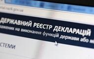 НАПК проводит сто полных проверок е-деклараций