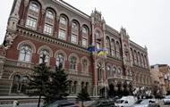 НБУ готов ослабить санкции против банков РФ