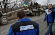 Обстрелы на Донбассе: ОБСЕ насчитала 600 взрывов