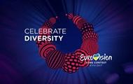 Организаторы Евровидения опровергли информацию о его переносе