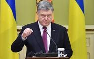 Порошенко разрешил выделить Молдове миллионы на гумпомощь